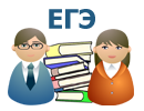 Подготовка к ЕГЭ 2016
